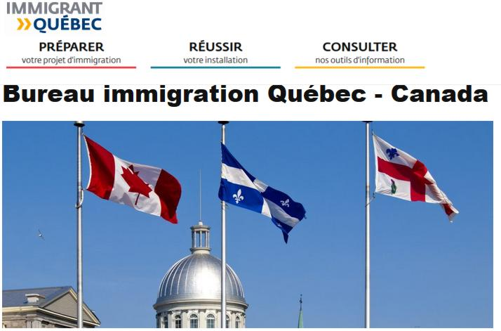 19 Bureau Immigration Quebec Canada