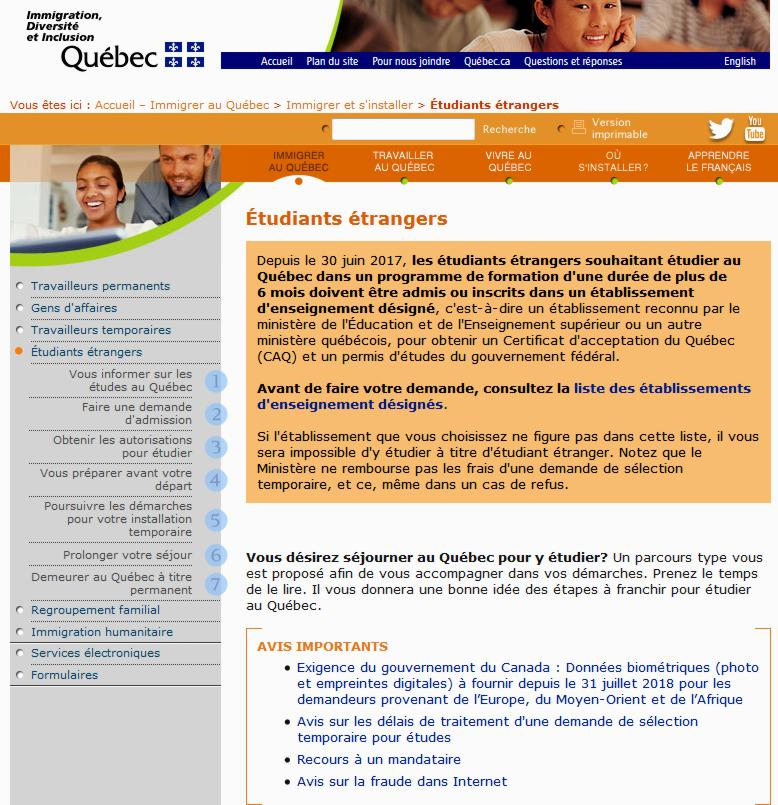 19 Systeme Arrima Immigration Quebec Etudiant